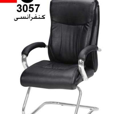 صندلی کنفرانسی نوید مدل C3057