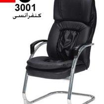 صندلی کنفرانسی نوید مدل C3001
