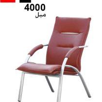 مبل اداری نوید مدل E4000