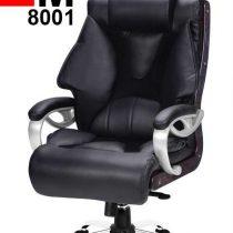 صندلی مدیریتی نوید مدل M8001