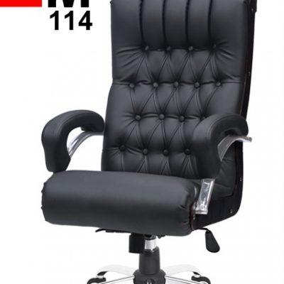 صندلی مدیریتی نوید مدل M114