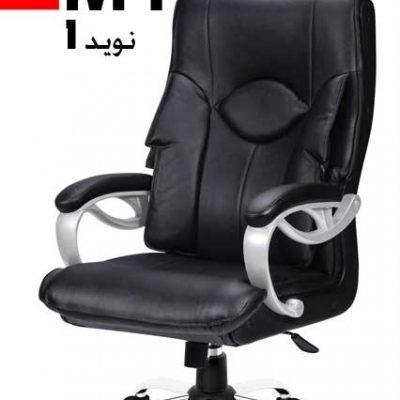 صندلی مدیریتی نوید مدل M1