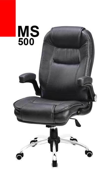 صندلی مدیریتی نوید مدل MS500
