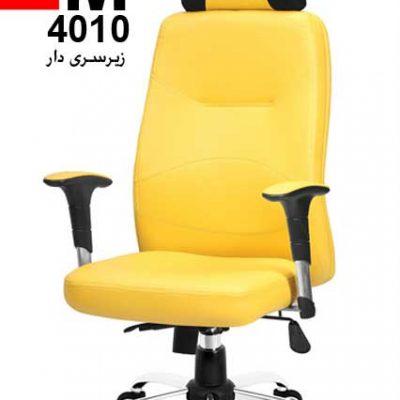 صندلی مدیریتی نوید مدل M4010 زیر سری دار