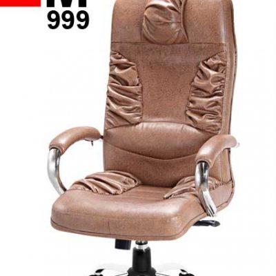 صندلی مدیریتی نوید مدل M999