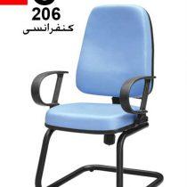 صندلی کنفرانسی نوید مدل C206