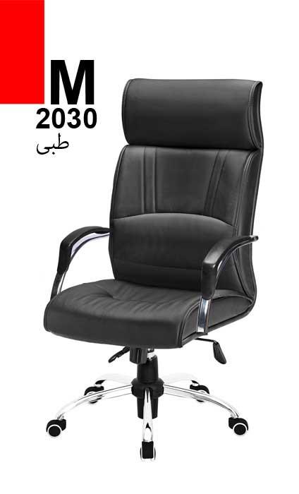صندلی مدیریتی نوید مدل M2030 طبی