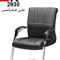 صندلی کنفرانسی نوید مدل K2930