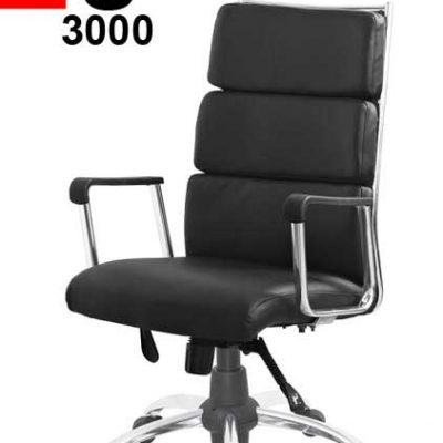 صندلی کارمندی نوید مدل S3000