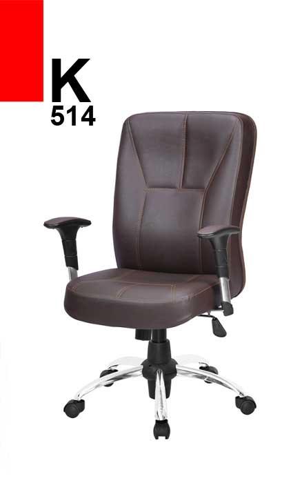 صندلی کارمندی نوید مدل K514