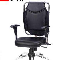 صندلی کارمندی نوید مدل F20