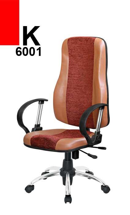 صندلی کارمندی نوید مدل K6001