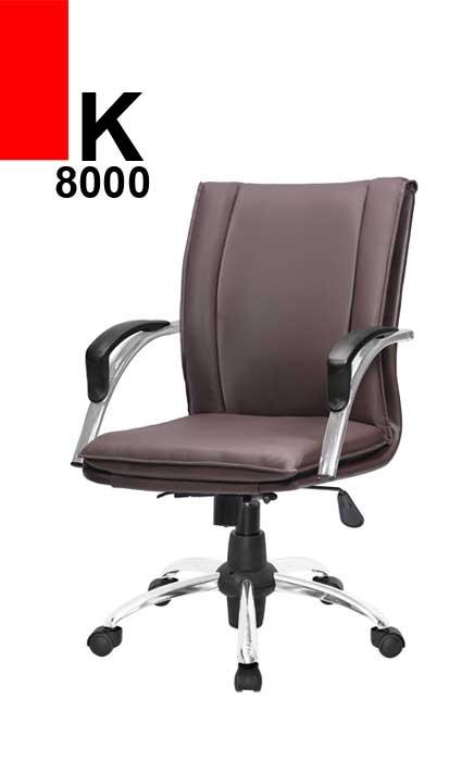 صندلی کارمندی نوید مدل K8000