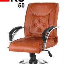 صندلی کارمندی نوید مدل KS50