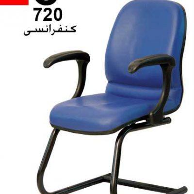صندلی کنفرانسی نوید مدل C720