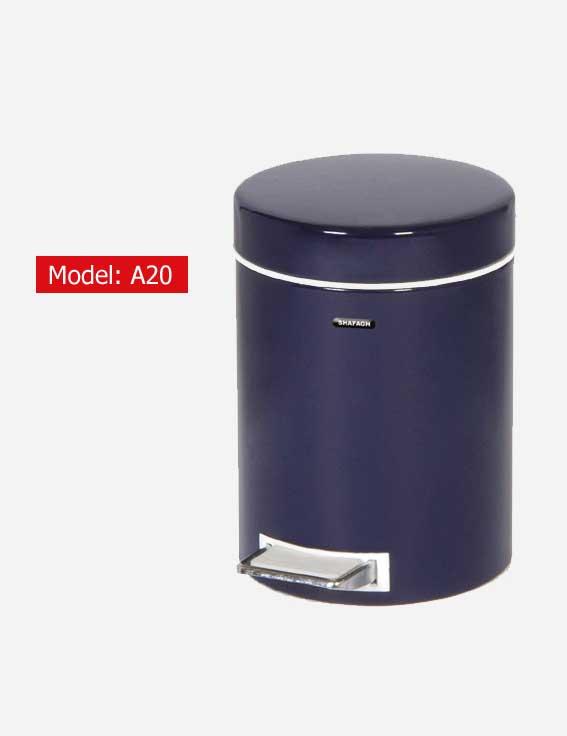 سطل زباله اداری شفق مدل A20
