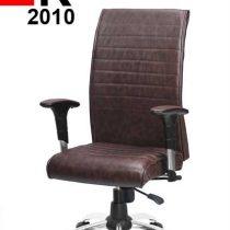 صندلی کارمندی نوید مدل K2010
