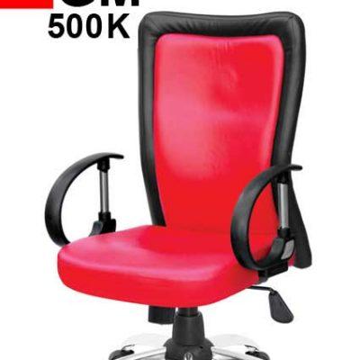 صندلی کارمندی نوید مدل GM500K