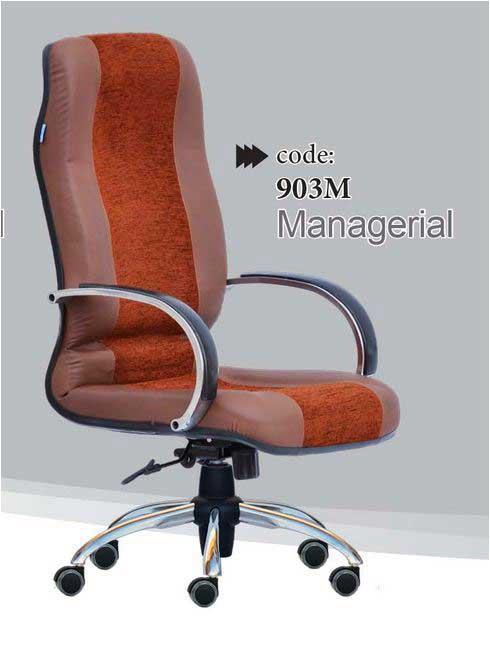 صندلی مدیریتی رایکا مدل 903M