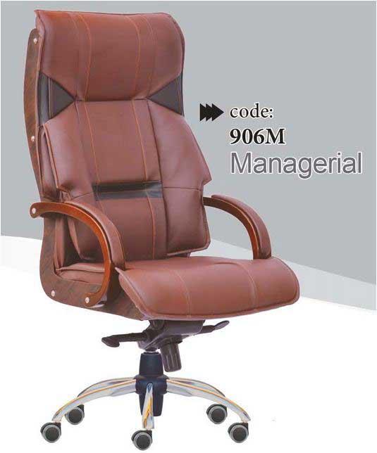 صندلی مدیریتی رایکا مدل 906M