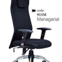 صندلی مدیریتی رایکا مدل 915M