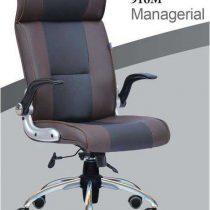 صندلی مدیریتی رایکا مدل 916M
