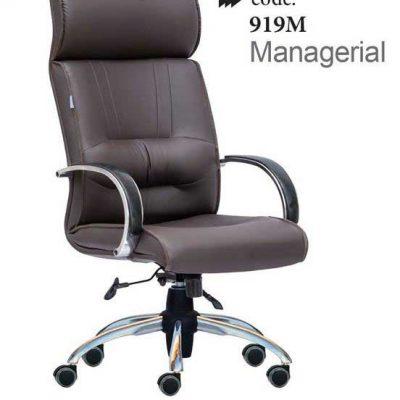 صندلی مدیریتی رایکا مدل 919M