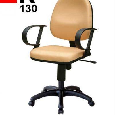 صندلی کارمندی نوید K130