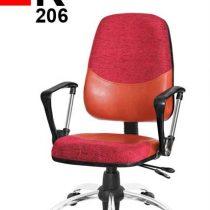 صندلی کارمندی نوید K206