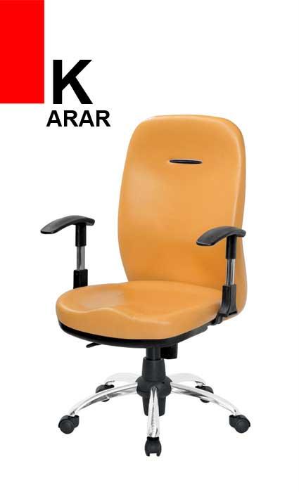 صندلی کارمندی نوید مدل K Aram