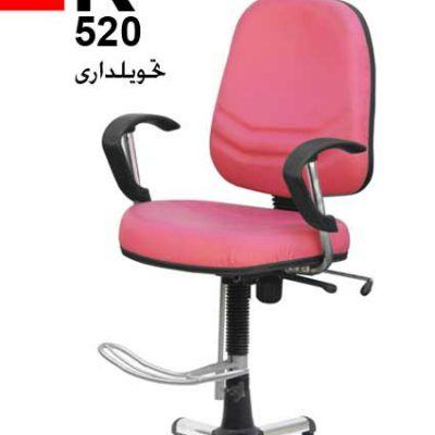 صندلی کارمندی نوید مدل K520