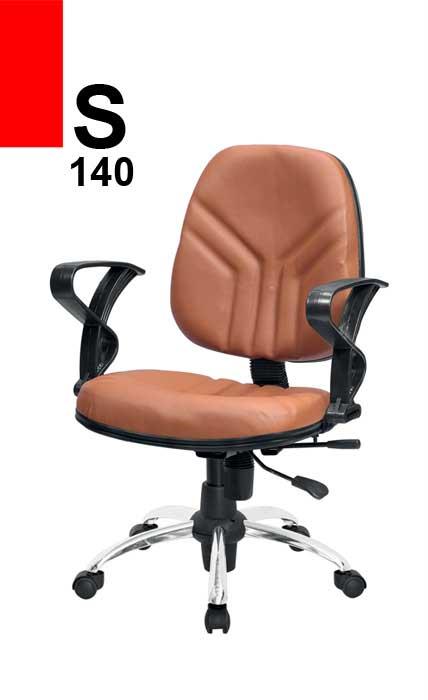 صندلی کارمندی نوید مدل S140