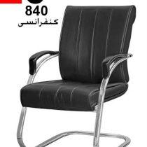 صندلی کنفرانسی نوید مدل C840